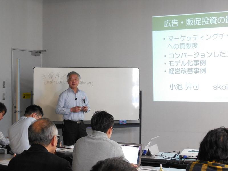 20150214小池昇司氏の発表
