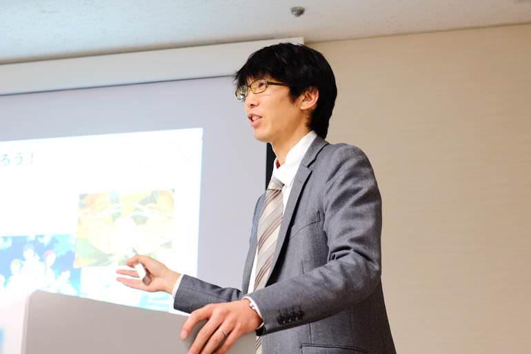 岡本 裕智氏の発表