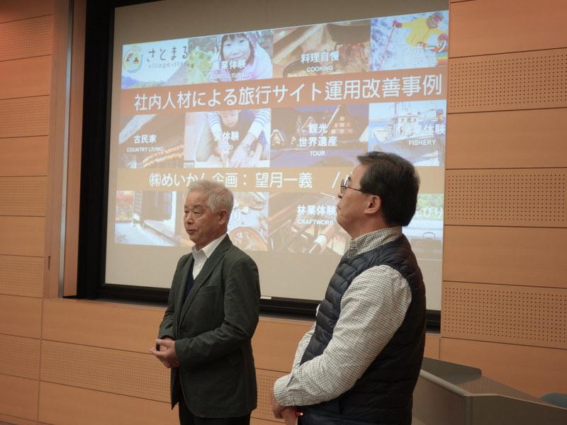 小池昇司 氏と望月一義氏
