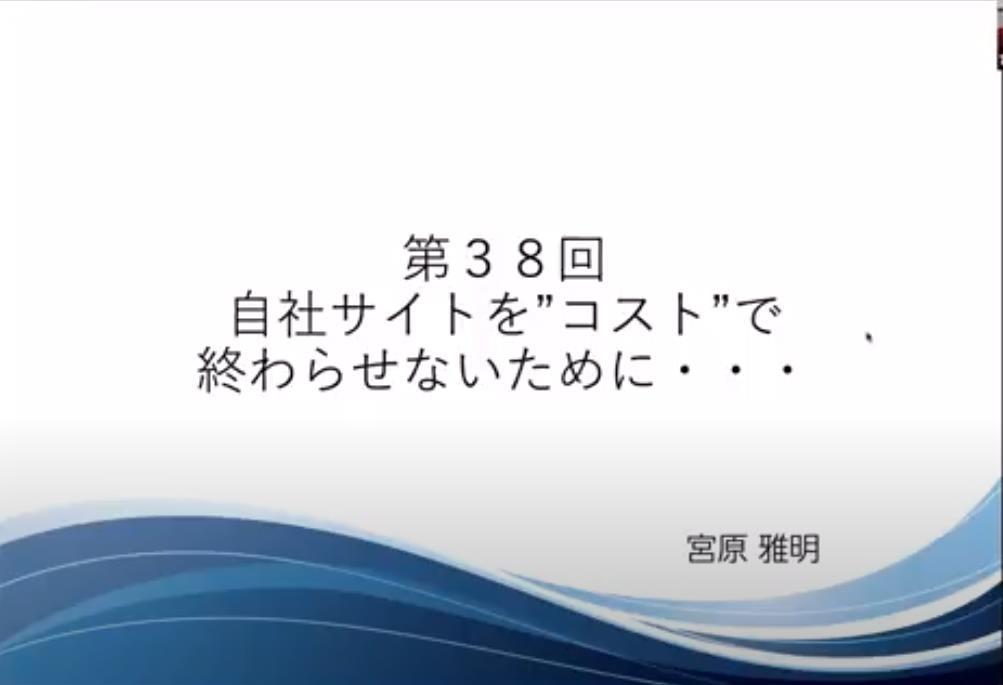 20201212-宮原雅明