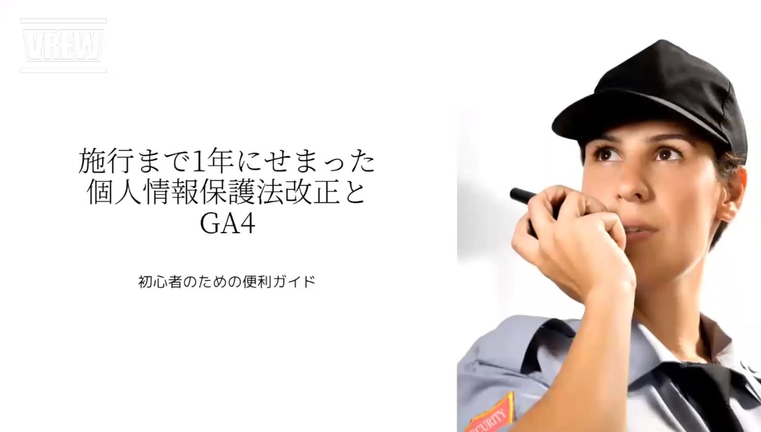 仙田利夫氏
