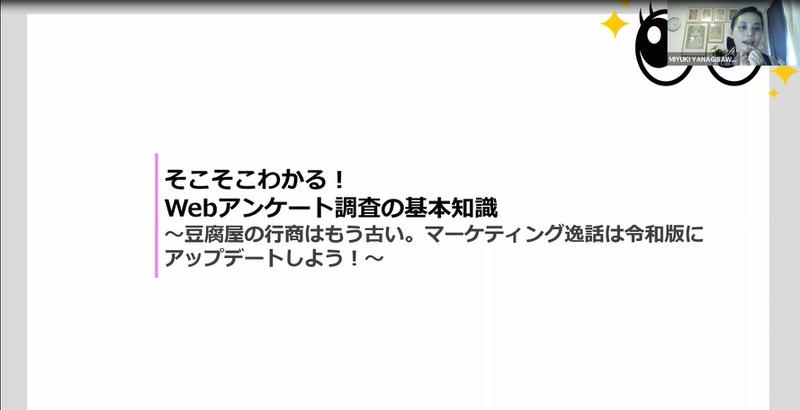 20210807柳澤みゆき